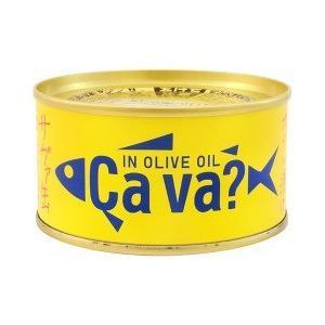 岩手県産 サヴァ缶 国産サバのオリーブオイル漬け ( 170g ) ( さば )