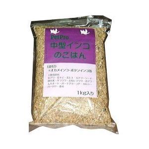 中型インコのごはん ( 1kg )/ ペットプ...の関連商品4