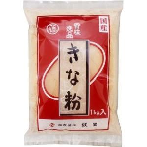波里 国産きな粉 大容量 ( 1kg )