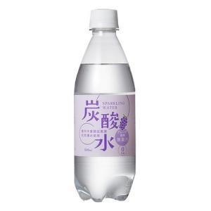 国産 天然水仕込みの炭酸水 グレープ ( 500mL*24本...