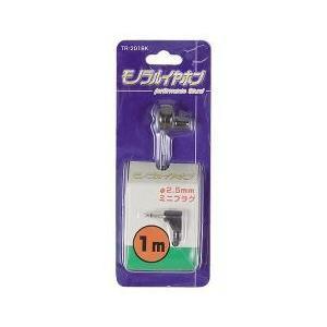 ELP突起型モノラルイヤホン 2.5mm ミニプラグ 1m ブラック TR201BK ( 1コ入 )|soukai