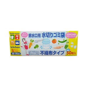 排水口用 水切りゴミ袋 不織布タイプ ( 50枚入 ) ( 消耗品 )|soukai