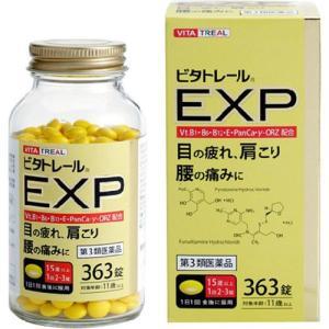 (第3類医薬品)ビタトレールEXP ( 363錠 )/ ビタトレール|soukai