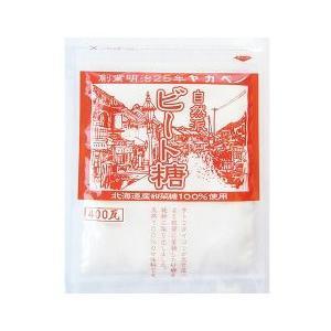 ヤカベ ビート糖 ( 400g ) ( 砂糖 )
