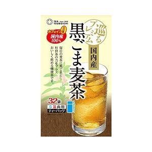 国内産黒ごま麦茶 ( 4g*32袋入 )