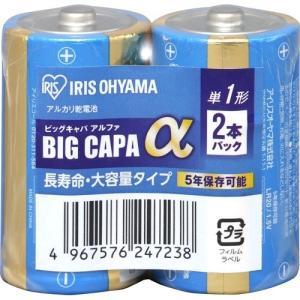 アイリスオーヤマ 単1アルカリ乾電池 2本シュリンク LR20IB/2S ( 1パック )/ アイリスオーヤマ|soukai