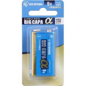 アイリスオーヤマ 9Vアルカリ乾電池 1本ブリスター 6LR61IB/1B ( 1パック )/ アイリスオーヤマ|soukai