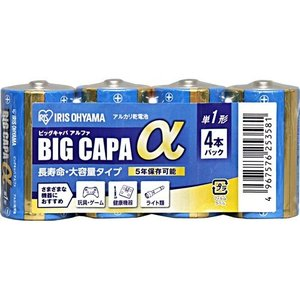 アイリスオーヤマ 単1アルカリ乾電池 4本シュリンク LR20IB/4S ( 1パック )/ アイリスオーヤマ|soukai