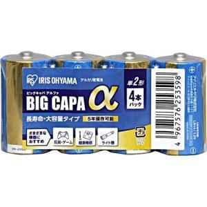 アイリスオーヤマ 単2アルカリ乾電池 4本シュリンク LR14IB/4S ( 1パック )/ アイリスオーヤマ|soukai