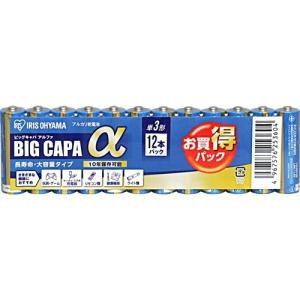 アイリスオーヤマ 単3アルカリ乾電池 12本シュリンク LR6IB/12S ( 1パック )/ アイリスオーヤマ|soukai