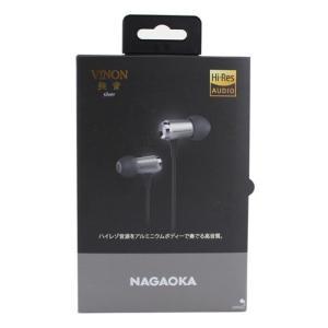 ナガオカ アルミニウムボディ ハイレゾ対応高音質イヤホン シルバー P609SV ( 1コ入 )|soukai