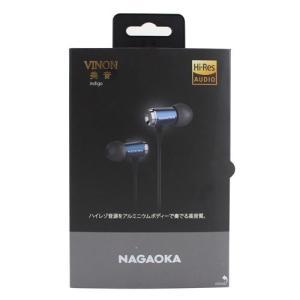 ナガオカ アルミニウムボディ ハイレゾ対応高音質イヤホン インディゴ P609ID ( 1コ入 )|soukai