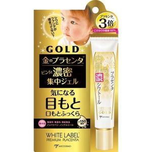 ホワイトラベル 金のプラセンタ もっちり白肌濃シワトール ( 30g )/ ホワイトラベル