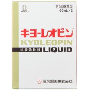 (第3類医薬品)キヨーレオピンw ( 60mL*2本入 )