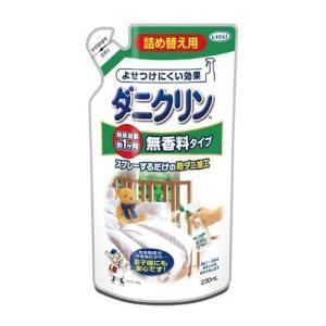 ダニクリン 無香料タイプ 詰め替え用 ( 230ml )/ ダニクリン