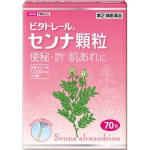 (第(2)類医薬品)ビタトレール センナ顆粒 ( 70包 )/ ビタトレール|soukai