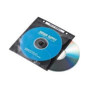 DVD・CD不織布ケース リング穴付・ブラック FCD-FR50BKN ( 50枚入 )