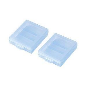 サンワサプライ 電池ケース 単3形用 ブルー DG-BT3BLN ( 2コセット )/ サンワサプライ|soukai