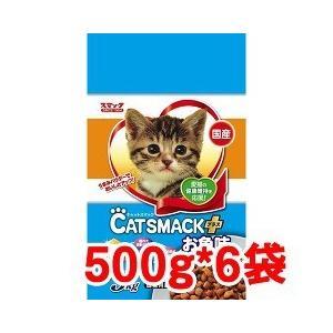 キャットスマックプラス お魚味(500g*6袋入り) ( 500g*6袋入り ) ( キャットフード ドライ 国産 )