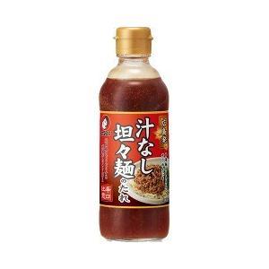 オタフク 広島 汁なし坦々麺のたれ ( 340g )