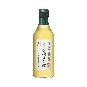 内堀醸造 美濃有機すし酢 ( 360mL )/ 内堀醸造 ( すし酢 寿司酢 ひな祭り ひなまつり )