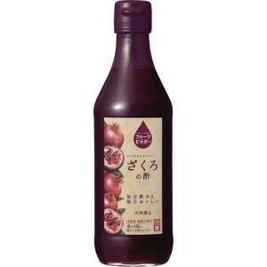 内堀醸造 フルーツビネガー ざくろの酢 ( 360mL )/ 内堀醸造