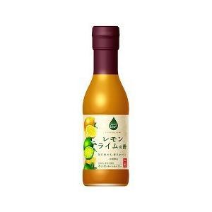 内堀醸造 フルーツビネガー レモンライムの酢 ( 150mL )/ 内堀醸造