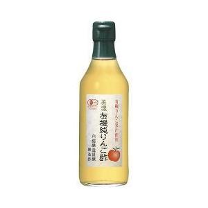 内堀醸造 美濃有機純りんご酢 ( 360mL )/ 内堀醸造...