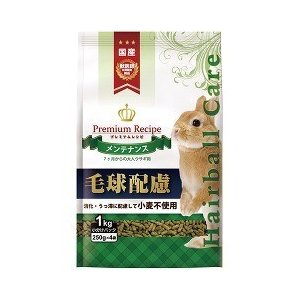 プレミアムレシピ ヘアボールケア メンテナンス 7ヶ月から大人のウサギ用 ( 250g*4袋入 )/ プレミアムレシピ(Premium Recipe)