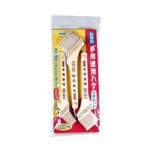 アサヒペン お得用 多用途用ハケ OT-3P...の関連商品10