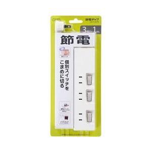 3口1m節電タップ ( 1コ入 ) soukai