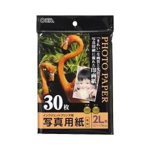写真用紙 光沢 2L版 PA-PRC-2L/3...の関連商品2