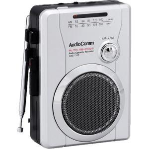 AudioComm AM/FM ラジオカセットレコーダー CAS-710Z ( 1台 )/ OHM