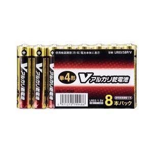 アルカリV電池 単4 ( 8本入 )|soukai