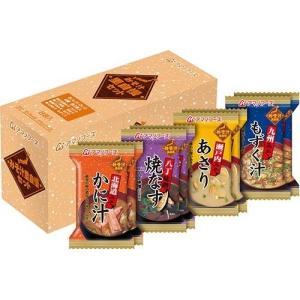 アマノフーズ みそ汁里自慢セット 4 ( 1セット )/ アマノフーズ ( インスタント 味噌汁 )