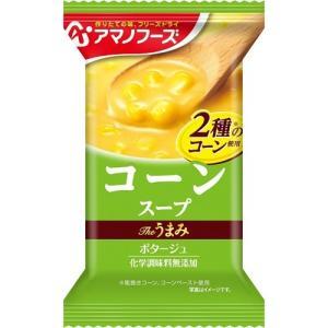 アマノフーズ Theうまみ コーンスープ ( 15g )/ アマノフーズ