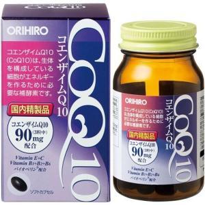 コエンザイムQ10 ( 90粒入 )/ オリヒロ(サプリメン...