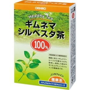 ナチュラルライフ ティー100% ギムネマシルベスタ茶 ( 2.5g*26包入 )/ ナチュラルライフ(N.L) soukai