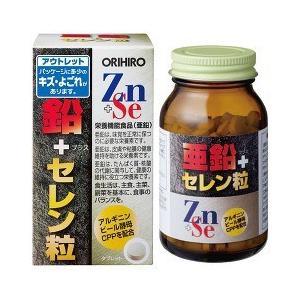 (アウトレット)【訳あり】オリヒロ 亜鉛+セレン粒 ( 30...