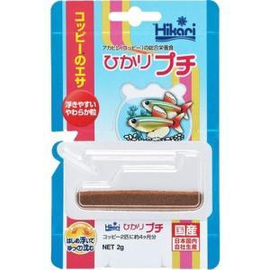 ひかり プチ ( 2g )/ ひかりの関連商品9