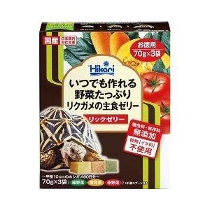 ひかり リックゼリー ( 70g*3袋 )/ ひかりの関連商品9