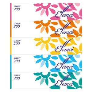 エルモア ティシュー 400枚(200組) ( 5箱 )/ エルモア ( 日用品 ティッシュペーパー )|soukai