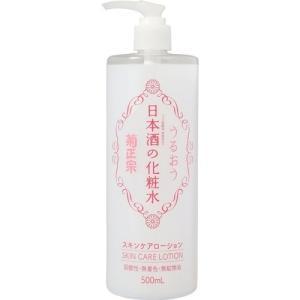 菊正宗 日本酒の化粧水 ( 500mL )...