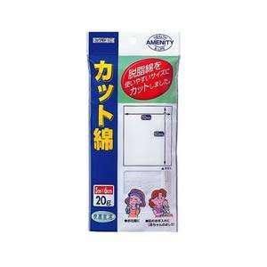 脱脂綿 カット ( 20g )/ カワモト 脱脂綿 カット ( 衛生用品 )