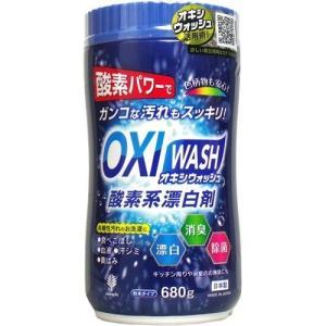 オキシウォッシュ 酸素系漂白剤 粉末タイプ ( 680g )|soukai
