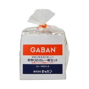 ギャバン 手作りのカレー粉セット ( 100g )/ ギャバン(GABAN)