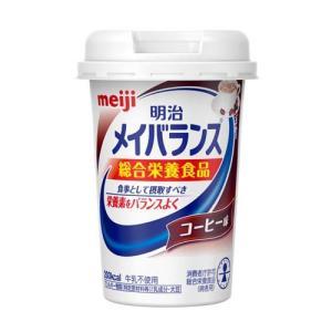 メイバランスミニ カップ コーヒー味 ( 125mL )/ メイバランス ( メイバランス コーヒー メイバランスミニ コーヒー味 )
