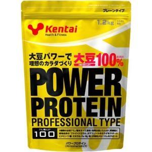 Kentai(ケンタイ) パワープロテイン プロフェッショナルタイプ ( 1.2kg )/ kentai(ケンタイ)|soukai