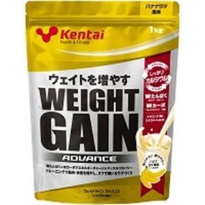 Kentai(ケンタイ) ウェイトゲインアドバンス バナナラテ風味(ウエイトゲイン kentai)/...