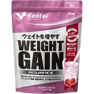 Kentai(ケンタイ) ウェイトゲインアドバンス ストロベリー風味 ( 1kg )/ kentai...